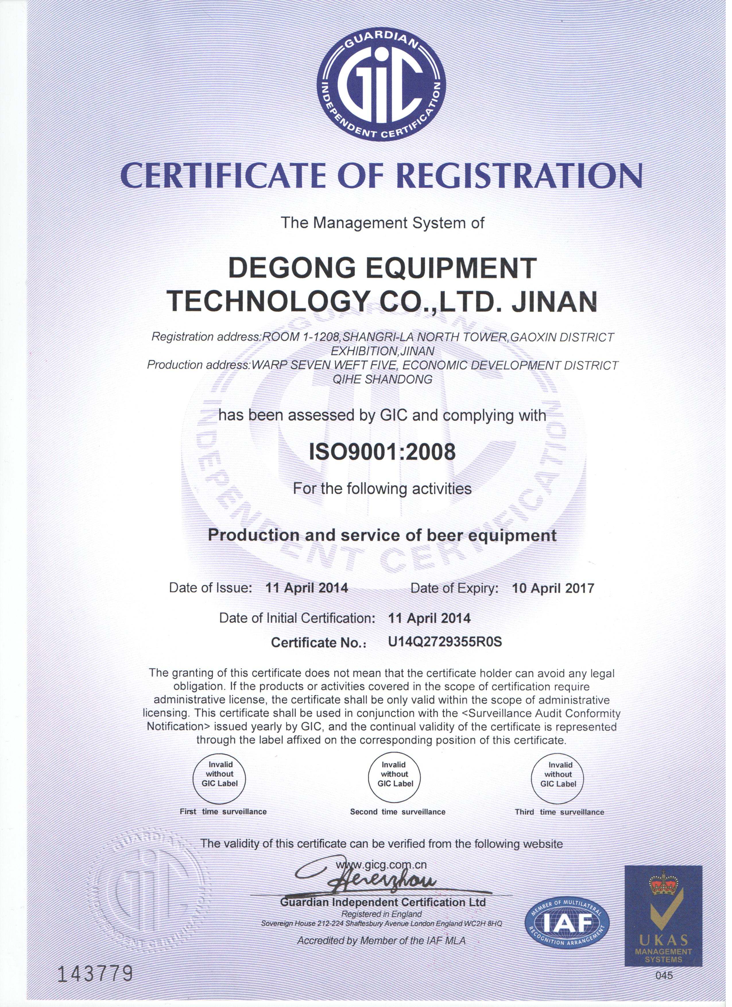 CPG ISO9001